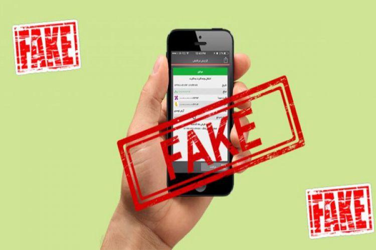 هشدار درباره پیامکهای جعلی افزایش نرخ گمرکی موبایل