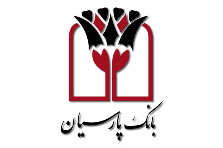 کارنامه موفق بانک پارسیان در سال 96 مثال زدنی است.