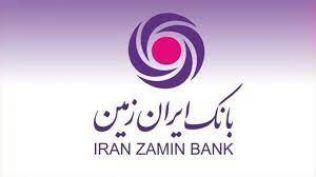لایحه بودجه از 12 بهمن در صحن مجلس بررسی میشود