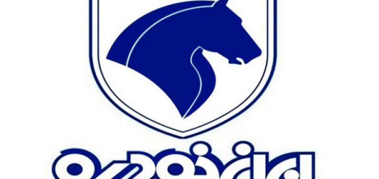 قیمت 7 محصول ایرانخودرو برای عرضه در پاییز مشخص شد