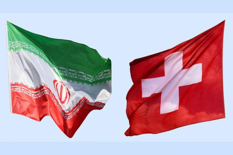 زمان راهاندازی کانال مالی سوئیس در هالهای از ابهام