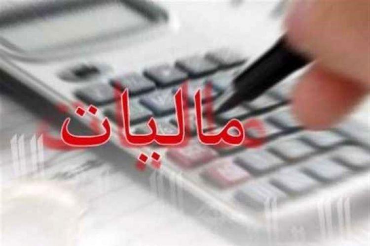 تخفیف مالیاتی برای بنگاههای اقتصادی