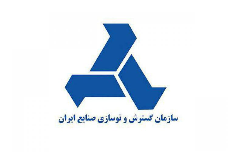 ایدرو500 میلیارد در سیستان و بلوچستان هزینه کرد