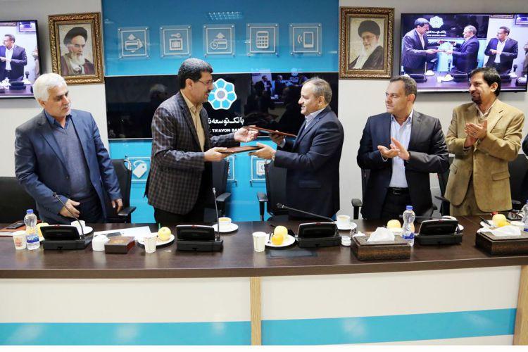 بانک توسعه تعاون فرصت جدیدی پیش روی فرهنگیان قرارداد