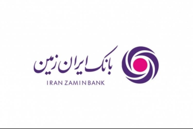 یک بانک خصوصی به جمع فرابورسیها پیوست