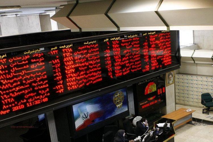 بازگشایی نماد «وبصادر» و تبخیر شدن 2 هزار و 878 میلیارد تومان ارزش بازار