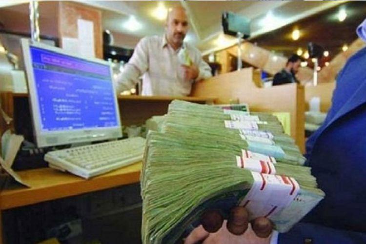میزان پرداخت تسهیلات بانک مرکزی تا پایان سال جاری