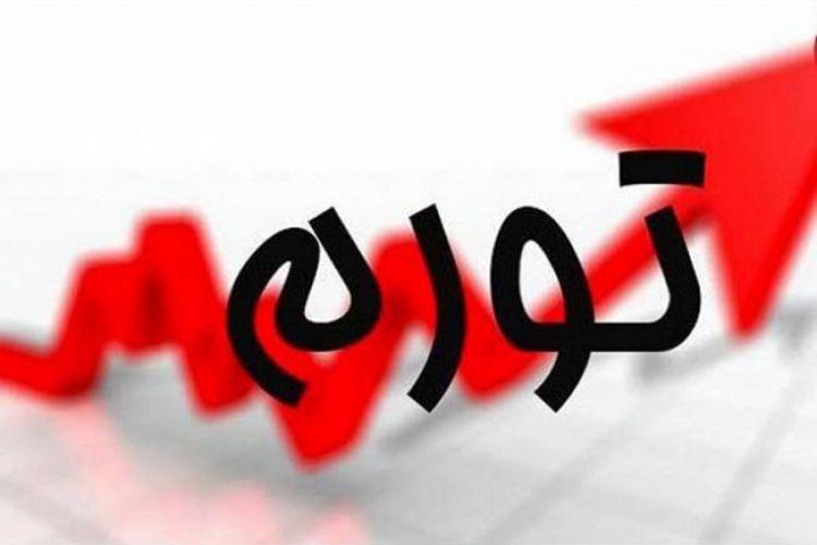 تورم ایران به 35.6 درصد رسید