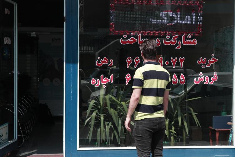 اجاره خانه پس از ماه رمضان چه تغییری میکند؟