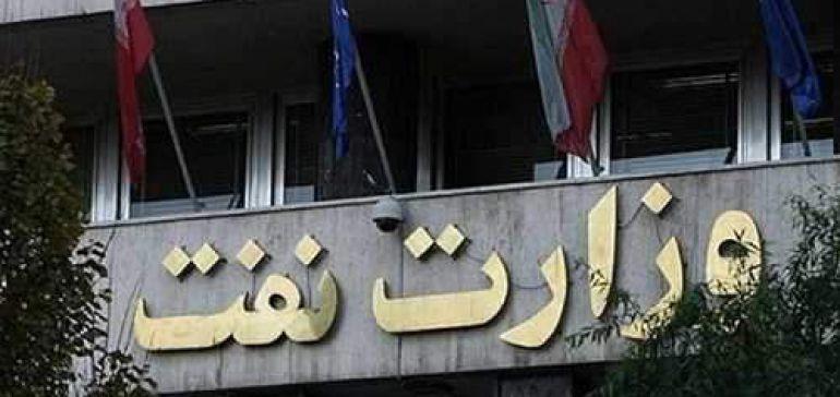 برنامه وزارت نفت برای حمایت از سازندگان داخلی