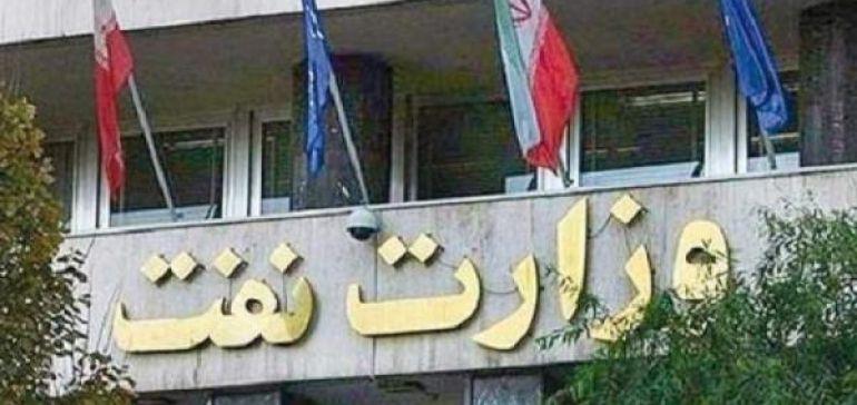 راهکاری برای تسویه بدهیهای وزارت نفت