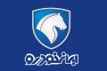 فروش فوری محصولات ایران خودرو (مرحله اول) دوشنبه 26 فروردین 1398