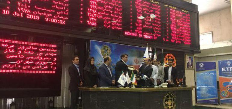 دستورالعمل جدید بازار پایه فرابورس اعلام شد